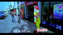 Nenu Naa Rakshasi Trailer