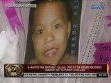 24 Oras: 6-anyos na batang lalaki, patay sa pambubugbog umano ng tatlong kaklase