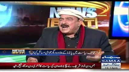 Sharif Family Ka Aik Admi London Gaya Hai Kay BBC Ko ..... --Sherikh Rasheed