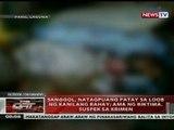 QRT: Sanggol, natagpuang patay sa loob ng kanilang bahay sa Laguna