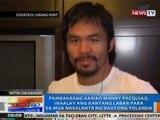 NTG: Manny Pacquiao, inaalay ang kanyang laban para sa mga nasalanta ni Yolanda