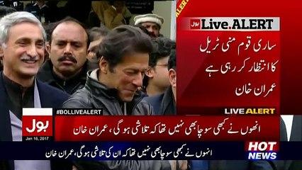 Khan Sahab Kia Aap Ko Maryam Nawaz Se Khatra Hai? Watch Imran Khan Reply