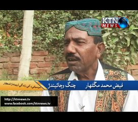 Mosiqar- Special Assignment- Faiz Khoso- 15th January 2017