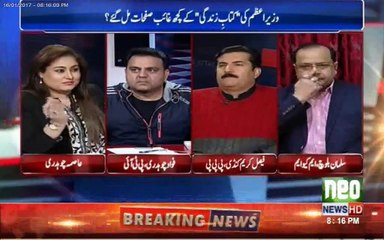 Why Nawaz Sharif Not Sue BBC & ICIJ on wrong report? Fawad Ch