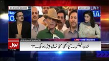What Late Goverment Sindh Saeeduzzaman Siddiqui's Wife Is Saying - Shahid Masood Telling