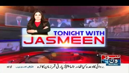 Tonight With Jasmeen - 16th January 2017