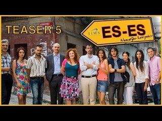 Es-Es - Teaser 5