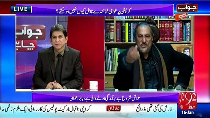 Jawab Chahiye - 16th January 2017