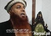 Sheikh Tayeb ur Rehman explaining About arrested brothers sheikh Tauseef Ur Rehman and tayeb ur Rehman in KSA