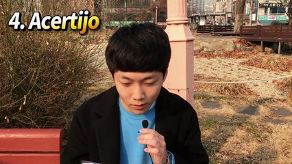 Koreans Try To Pronounce 'J' in Spanish | Coreanos Tratando de Pronunciar la 'J' en Español