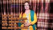 Pashto New Songs 2016 Neelo HD Song Raza Watan Ta Rasha Title Song 2