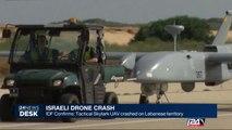 Israeli drone crash - IDF confirms : tactical Skylark UAV crashed on Lebanese territory