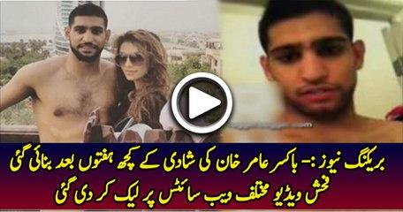 Boxer Amir Khan Leaked Video