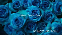 【J-pop 名曲オルゴール -4-】「Love Love Love」  ドリームズ・カム・トゥルー    【J-pop famous music box music - 4 -】 Love Love Love Dreams Come