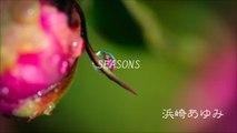 "【J-pop 名曲オルゴール -5-】「SEASONS」浜崎あゆみ   【J-pop famous music box music - 5 -】 ""SEASONS"" Hamasaki Ayumi"