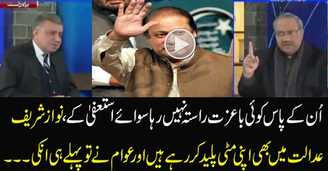 Chaudhry Ghulam Hussain Grills Nawaz Sharif...