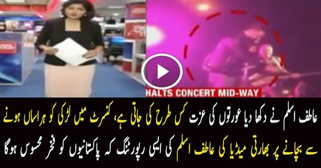 Indian Media On Atif Aslam Stops Concert To Rescue Girl From Eve-Teasers In Karachi