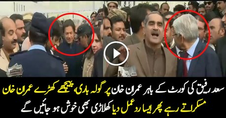 Imran Khan Laughing During Saad Rafiq Media Talk