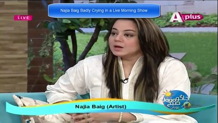 Najia Baig Badly Crying in a Live Morning Show