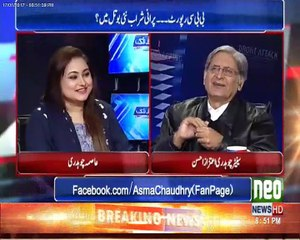 It's my personal stance that Asif Zardari with his larger than life figure shouldn't be a part of Parliament. Ahtzaz Ahs
