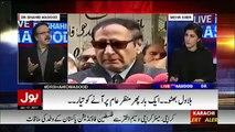 Asif Zardari Jatay Jatay Kah Gaye Hain Kay Meray Janay Kay Baad Rangers Ko Ikhtiarat Denay Hain - Shahid Masood