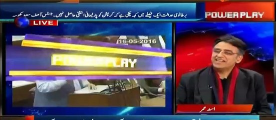 Asad Umer's detailed analysis on PM lawyer's plea in SC