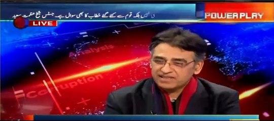 Asad Umer respond to PML N Ministers