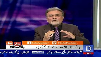Nusrat Javed Response On Military Courts Extension Issue..