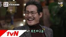'천의 얼굴' 배우 김성균! 과연 그는 개그맨인가 배우인가 ?!