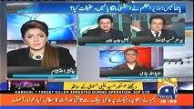 Adalat ky andar koi train nhi guzar rahi wazir-e-railway pochy hotey hai, agar aap ghalat nhi...,wesy chor tou kabi raseede rakhta nhi hai---Faisal Javed grills PMLN leaders