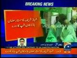 CM Punjab surprised visit to Ramzan Bazar Township Lahore. GEO NEWS (10-06-16)