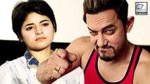 Zaira Wasim Controversy Is Aamir Khan's PR Strategy?