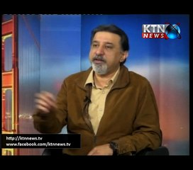Opinion With Ali Kazi- 17th January 2017