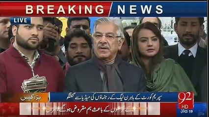 Khawaja Asif Media Talk Outside SC - 18th January 2017