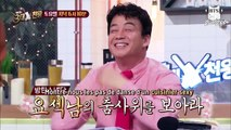 [Pre-release] 170104 'Sexy Cooking Guy' J-Hope's cooking dance!! (VOSTFR)