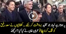 Imran Khan Bars His Workers From Charging On Saad Rafique, While He Was Hitting Hard On Him