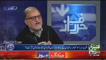 Is Nawaz Sharif A Fan Of Mahira Khan & Shahrukh Khan? Orya Maqbool Telling