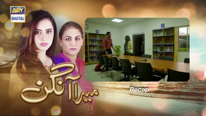 Watch Mera Aangan Episode 07 - on Ary Digital in High Quality 18th January 2017