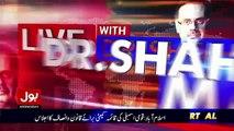 Live With Dr Shahid Masood – 18th January 2017