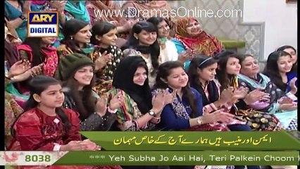 Aiman Ne Apni or Muneeb Ki Love Story Ki Sachai Batadi