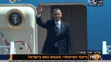 Barack, Buenos Días & Bye-Bye