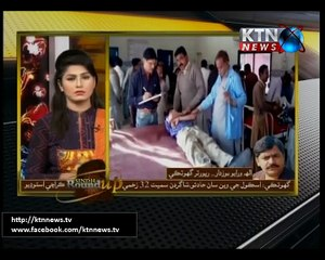 Sindh Round Up- 6 PM-18th January 2017