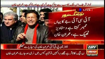 Imran Khan's press conference outside SC