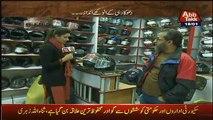 Khufia (Crime Show) On Abb Tak – 18th January 2017