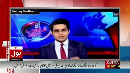 Aisay Nahi Chalay Ga With Aamir Liaquat – 18th January 2017