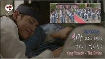 Yang Yoseob of  BEAST - The Divine Move MV HD k-pop [german Sub]
