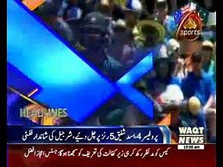 Waqtnews Headlines 10:00 AM 19 January 2017