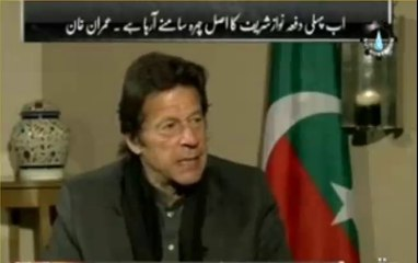 Imran Khan reveals why PTI will clean sweep in KPK