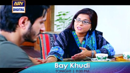 'Bay Khudi' Tonight at 9:00 PM - Only on ARY Digital
