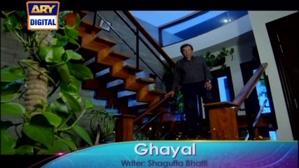 'Ghayal' Tonight at 8:00 PM - Only on ARY Digital